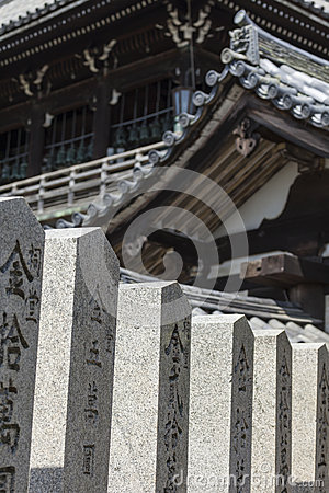 Free Cemetery And Stairs Leading To Nigatsu-do, One Of The Most Impor Stock Photos - 70575323