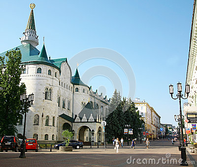 Central Bank of Russia Head Office Nizhny Novgorod Editorial Photo