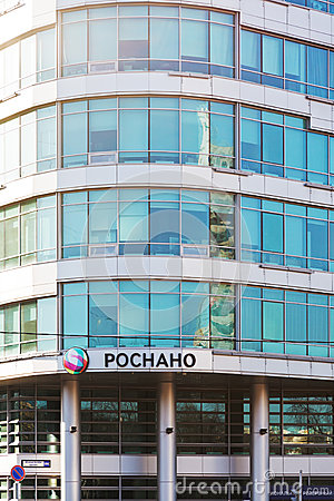 Central building of corporation Rusnano in Moscow Editorial Image