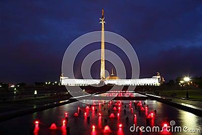 Central Museum of Great Patriotic War