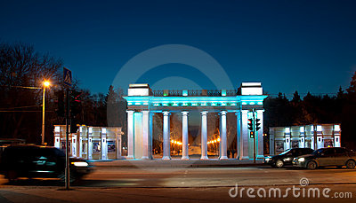 Central Park of Culture and Leisure, Kharkov Editorial Stock Image