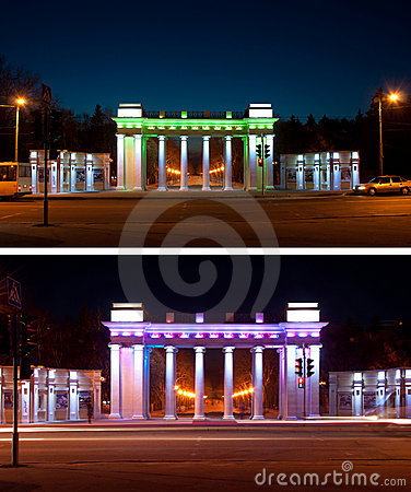 Central Park of Culture and Leisure, Kharkov Editorial Photography