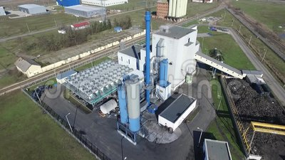 Central térmico del parque industrial