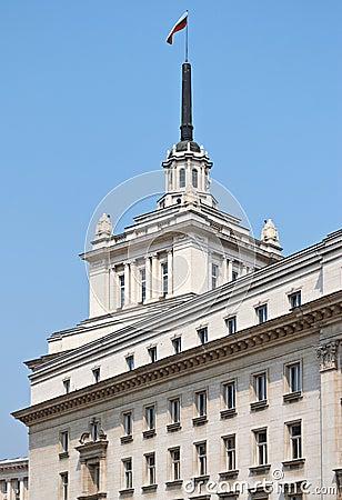 Centre of Sofia, Bulgaria