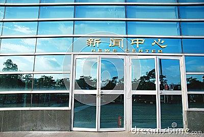 Centro di notizie