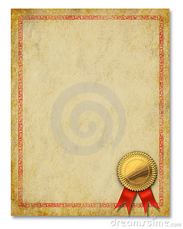 Free Certificate Frame Diploma Award Background Stock Photo - 17131330