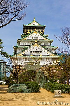 Château d Osaka, Japon