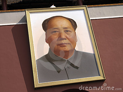 Chairman Mao - Gate of Heavenly Peace - Beijing Editorial Stock Image