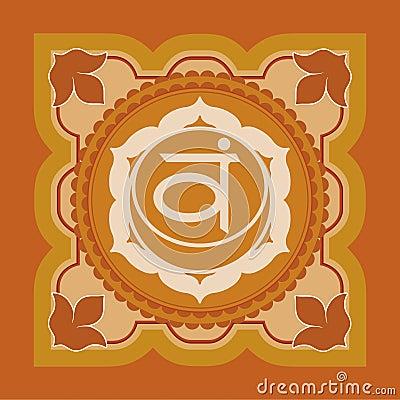 Free Chakra Royalty Free Stock Photos - 15169218