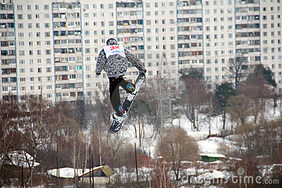 The championship of Russia on a snowboard Editorial Photography