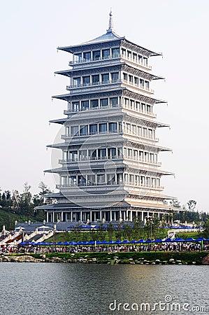 Chang an Pagoda in Xian, China Editorial Image