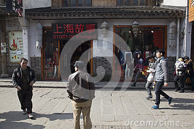 Changsha City old house Editorial Stock Image