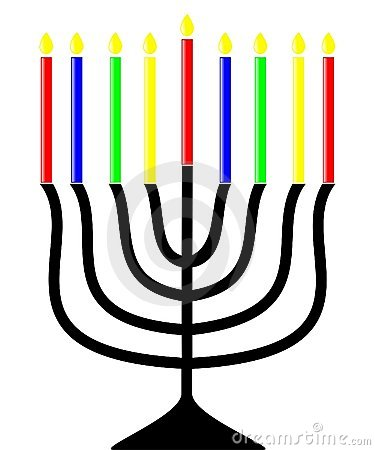 Channukah Menorah