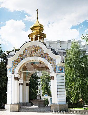 Chapel of Kiev