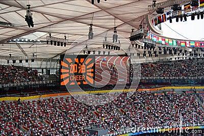 CHEER!! the stadium says Editorial Stock Image