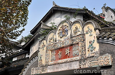 Chengdu, China: 18th Century Gate Tympanum