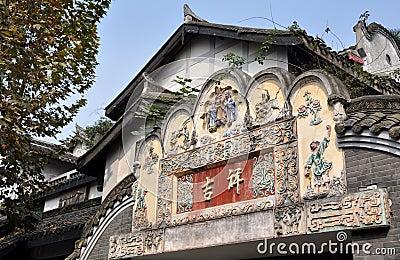 Chengdu, China: 18th Century Gate Tympanum