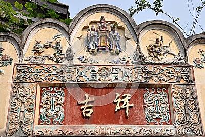 Chengdu, China: 18th century Gateway Tympanum