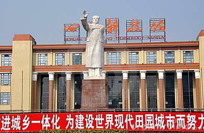 Chengdu, China: Chairman Mao Zedong Statue Editorial Photography