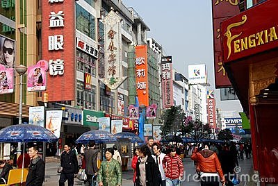 Chengdu, China: Chun Xi Street Editorial Stock Image