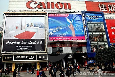 Chengdu, China: Chun Xi Street Billboards Editorial Photo