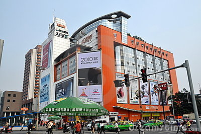 Chengdu, China: Digital Square Mega-Mall Editorial Stock Image