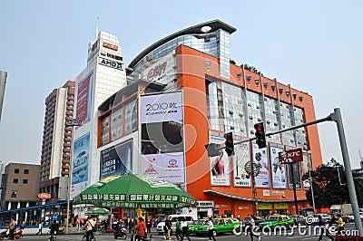 Chengdu, China: Digital Square Mega-Mall Editorial Stock Image