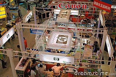 Chengdu, China: Digital Square Shopping Center Editorial Stock Photo
