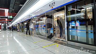 Chengdu metro line 1 Editorial Stock Image