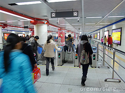 Chengdu metro line 1 Editorial Stock Photo