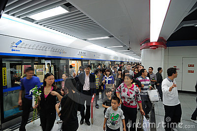 Chengdu metro line 1 Editorial Photo