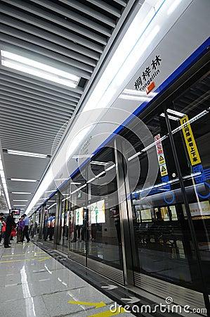 Chengdu metro line 1 Editorial Photo