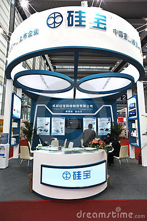 Chengdu science and technology co.,ltd Editorial Photography
