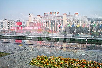 Chengdu tianfu square Editorial Image