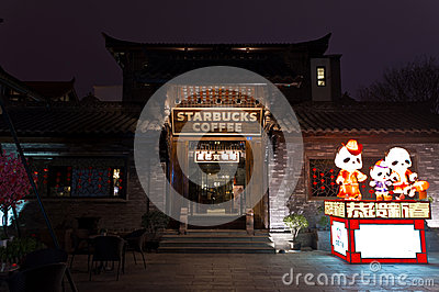 Chengdu width of the alley Starbucks coffe Editorial Stock Image