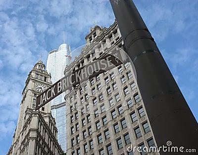 Chicago Jack Brickhouse way sign