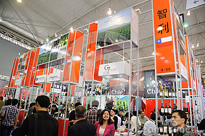 Chile wines pavilion Editorial Photo