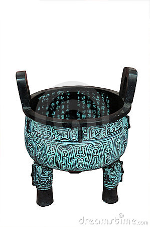 Free China Ancient Cooking Vessel Royalty Free Stock Photo - 4831045