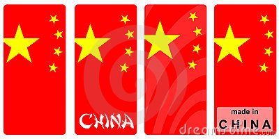 China banners