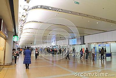 China : Beijing Capital International Airport Editorial Photography
