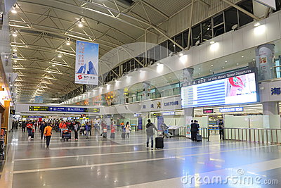 China : Beijing Capital International Airport Editorial Photography