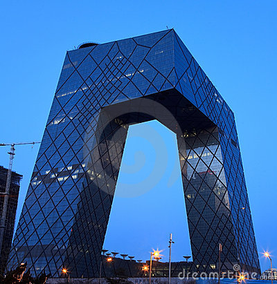 China Central Television Headquarters in Beijing Editorial Stock Photo