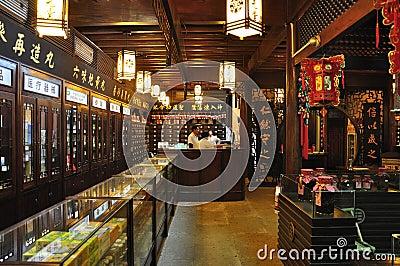 China ,Chinese Traditional Pharmacy Editorial Stock Photo