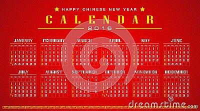 china chinesischer kalender 2016 stock abbildung bild 57087755. Black Bedroom Furniture Sets. Home Design Ideas