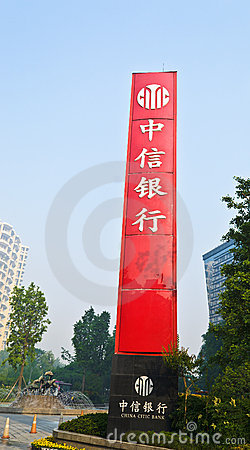 China citic bank Editorial Stock Image