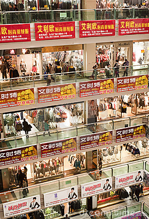 CHINA: crowded shopping mall Editorial Photography