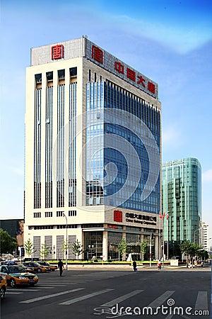 China Datang Corporation Editorial Image