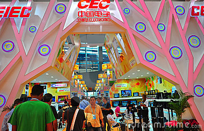 China electronics pavilion at canton fair  Editorial Image