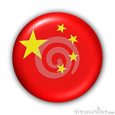 Free China Flag Royalty Free Stock Photos - 5085868