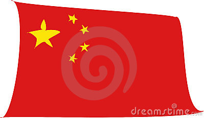 China flag distorted